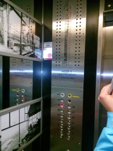 Hiss Kaknästornet